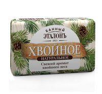 """Мыло """"Хвойное"""" (180 г)"""