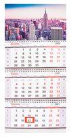 """Календарь настенный квартальный на 2021 год """"New York"""" (29,5х66 см)"""