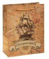 """Пакет бумажный подарочный """"Корабль"""" (23х27х8 см; арт. 10772297)"""