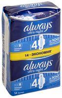 Гигиенические прокладки ALWAYS Ultra Night ночные (14 шт.)