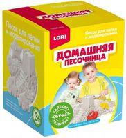 """Набор для лепки из песка """"Морской"""" (белый; 0,5 кг)"""