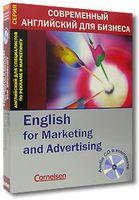 Английский для специалистов по рекламе и маркетингу (книга + CD)