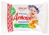 """Крем-мыло детское """"Защищающее"""" (65 г)"""