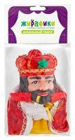 """Мягкая игрушка на руку """"Король"""" (25 см)"""