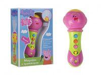 """Развивающая игрушка """"Микрофон с проектором"""" (арт. 36726)"""