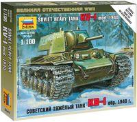 Советский тяжелый танк КВ-1 образца 1940 года (масштаб: 1/100)