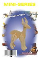 """Сборная деревянная модель """"Северный олень"""""""