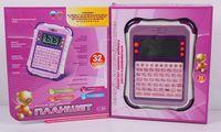 """Развивающая игрушка """"Планшет"""" (розовый)"""
