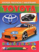 Toyota. Раскраска с наклейками