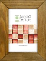 Рамка деревянная со стеклом (10x15 см; арт. Д30К/4265)