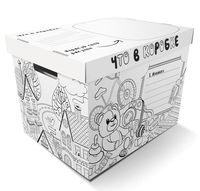Коробка для хранения (40х30х30 см)
