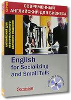 English for Socializing and Small Talk. Английский для неформального делового общения (книга + CD)