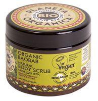 """Скраб для тела """"Organic Baobab"""" (420 г)"""