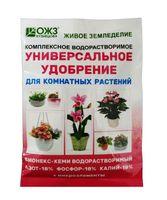 """Удобрение для комнатных растений """"Бионекс кеми"""" (50 г)"""