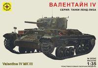 """Танк """"Валентайн IV"""" (масштаб: 1/35)"""