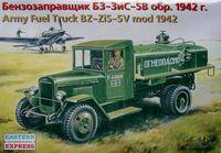 Бензозаправщик БЗ-ЗИС-5В обр. 1942 г. (масштаб: 1/35)