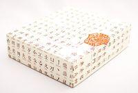 "Подарочная коробка ""Chinese Alphabet and Symbols"" (16,5х20х5 см)"