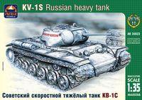 Советский скоростной тяжёлый танк КВ-1С (масштаб: 1/35)