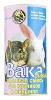 """Лакомство для шиншил и кроликов """"Вака. Люкс"""" (800 г)"""