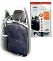 Накидка на спинку переднего сидения (65х50 см; арт. AO-CS-18)