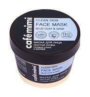 "Маска для лица ""Чистая кожа"" (110 мл)"