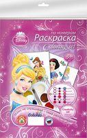 """Картина по номерам """"Disney Princess"""" (3 штуки)"""