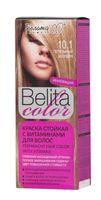 """Краска для волос """"Belita Color"""" (тон: 10.1, пепельный блондин)"""