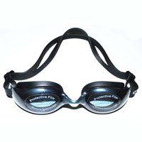 Очки для плавания (арт. 9900)