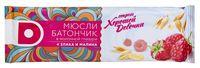 """Батончик глазированный """"4 злака и малина"""" (40 г)"""