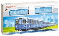 "Железная дорога ""Поезд метро"""