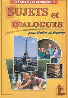 Темы и диалоги