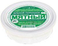 """Зубной порошок """"Мятный"""" (55 г)"""