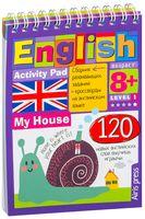 English. Мой дом. Уровень 1
