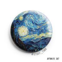 """Значок """"Ван Гог. Звездная ночь"""" (арт. 387)"""