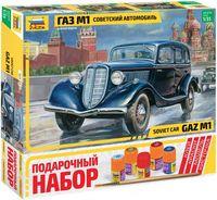 """Подарочный набор """"Советский автомобиль ГАЗ М1"""" (масштаб: 1/35)"""