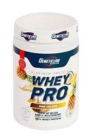 """Протеин """"Whey Pro"""" (150 г; пина-колада)"""