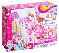 """Пазл """"My Little Pony. Пряничный дом Пинки Пай"""" (35 элементов)"""