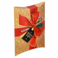 """Подарочная коробка """"Подарок"""""""