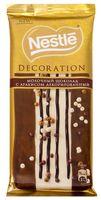 """Шоколад молочный """"Decoration. С арахисом"""" (85 г)"""