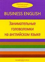 Занимательные головоломки на английском языке
