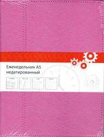 """Еженедельник Time-system """"Memory"""" недатированный (А5, violet, corolla)"""