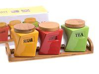 Набор банок для сыпучих продуктов (4 предмета; арт. 25561256)