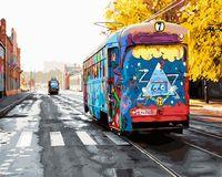 """Картина по номерам """"Трамвай №7"""" (400х500 мм)"""