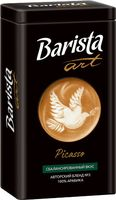 """Кофе молотый """"Barista Art. Blend №3"""" (250 г; в банке)"""
