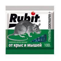 """Гранулы от крыс и мышей """"Зоокумарин"""" (100 г; ореховый)"""