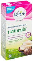 """Восковые полоски Veet Naturals """"Для нормальной и сухой кожи. С маслом Ши"""" (10 шт; 2 салфетки)"""
