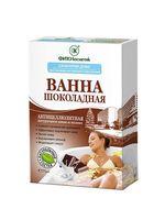 "Ванна антицеллюлитная ""Шоколадная"" (75 мл)"