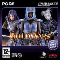 Guild Wars. Starter Pack