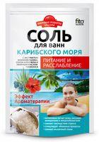 """Соль для ванн """"Питание и расслабление"""" (500 г)"""