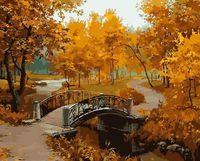 "Картина по номерам ""В парке осенью"" (400х500 мм)"